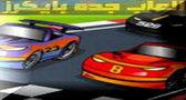 لعبة فروقات سيارات السباق