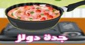 العاب طبخ شوربة الخضار باللحم