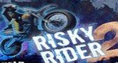 العاب دراجات نارية لعبة الدراج المخاطر جديده