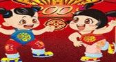 العاب اطفال لعبة الاطفال الصينيين جديدة