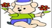 تلوين الدبدوب