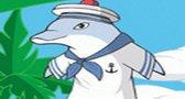 العاب الدلافين طريفه Dolphin-Games