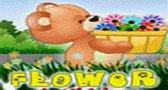 الدبدوب لاقط الزهور لعبة اطفال مسلية