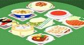 العاب طبخ يابانية