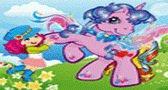لعبة الحصان الجميل للاطفال