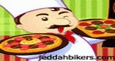 طبخ بيتزا جدة دولز