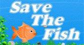 لعبة السمكة للاطفال