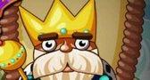 الملك الغاضب